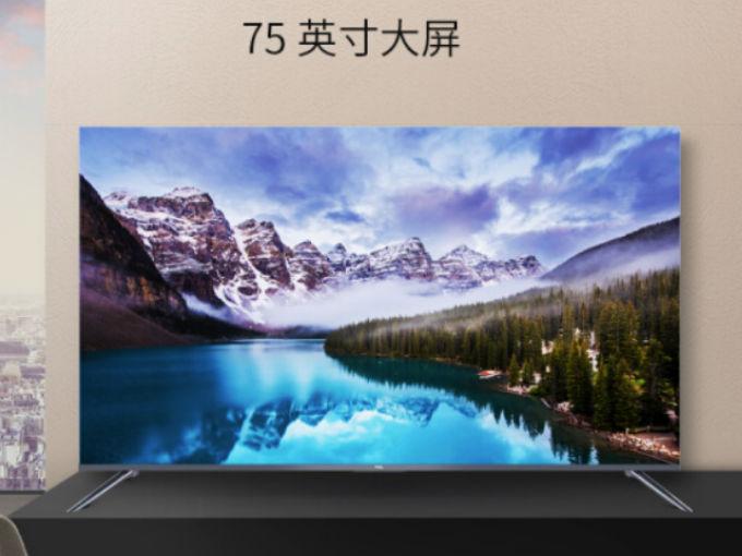 超大屏电视PK 5款70/75吋电视618促销推荐